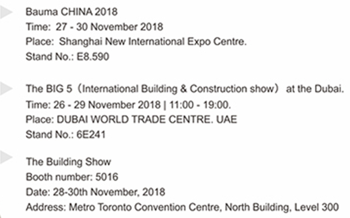 Xingyi participated in the three major exhibitions(bauma china 2018,the big5,the building show) in November